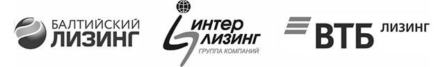 """ООО """"Технограв"""" работает с большинством лизинговых компаний"""