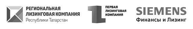 """Лизинговые компании, с которыми работает ООО """"Технограв"""""""